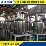 供應KF-1200型擠塑板專用的真空粉末上料機