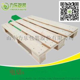 上海二手木托盘 二手木托盘 天津二手木托盘 二手欧标木托盘 力乐包装 二手木托盘批发
