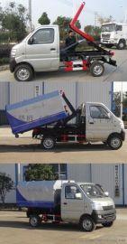 乡镇专用2-3方可卸式垃圾车