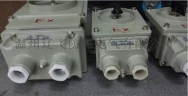 BZZ51-10/3防爆转换开关3极开关