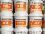 长城尚博3号通用锂基润滑脂