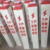 廠家直銷電力警示標誌樁 玻璃鋼標誌樁抗汽油