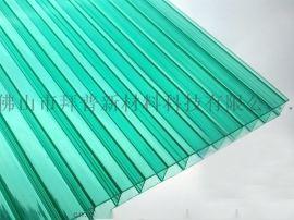 廠家直銷陽光板 耐力板