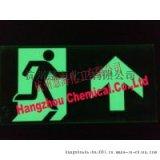 供應夜光緊急出口標誌牌,發光消防警示標誌