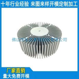 铝制五金散热器,散热器铝合金开模,LED铝型材定制