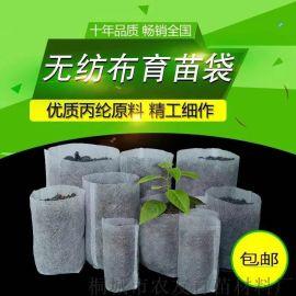 无纺布育苗袋中的营养土如何配置?