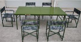 [鑫盾安防]戶外折疊桌椅 迷彩野戰折疊桌椅XD8