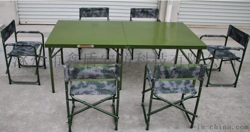 [鑫盾安防]戶外摺疊桌椅 迷彩野戰摺疊桌椅XD8
