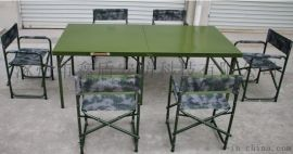 [鑫盾安防]户外折叠桌椅 迷彩野战折叠桌椅XD8
