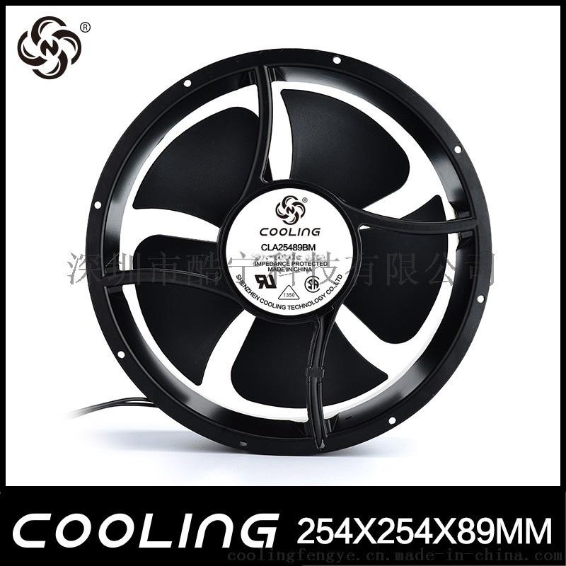 深圳酷宁25489机柜逆变器 交流散热风扇厂家直销