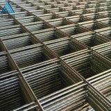按需定制长治焊接网片钢筋网内外墙保温焊接网