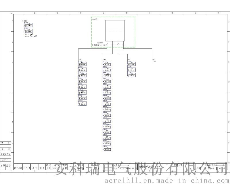 AFPM100/B消防電源在廣陳第三方電子商務平臺託管產業基地項目的應用