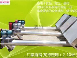 厂家直销 90度直角上料机 螺旋输送机 塑胶输送机