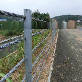 绳索护栏@乡村道路护栏@绳索防撞护栏