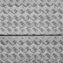 上海**3M双面胶厂家、北极熊胶带、耐高温双面胶
