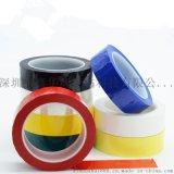 直销彩色玛拉胶带桌面示警胶带/PTE耐高温绝缘胶带