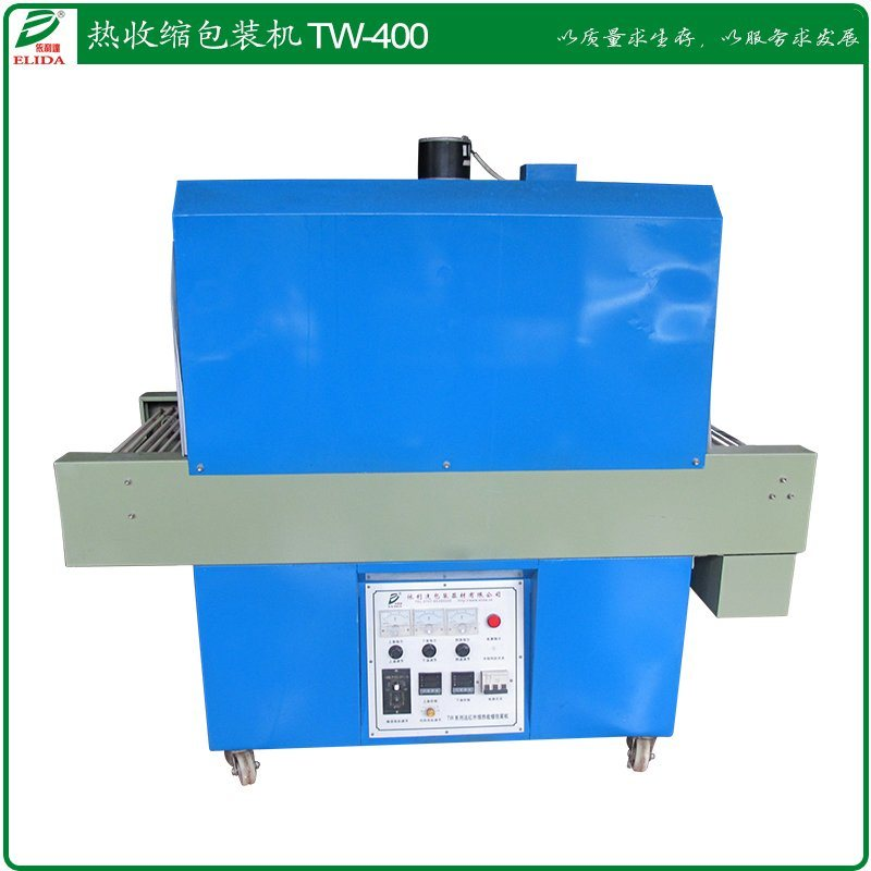 江门套膜封切收缩机  清远自动连续热收缩包装机