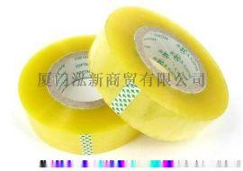 高粘性封口胶带订做  米黄封箱胶带 打包胶带