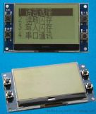 智能显示模块,图型点阵HTM13264Z