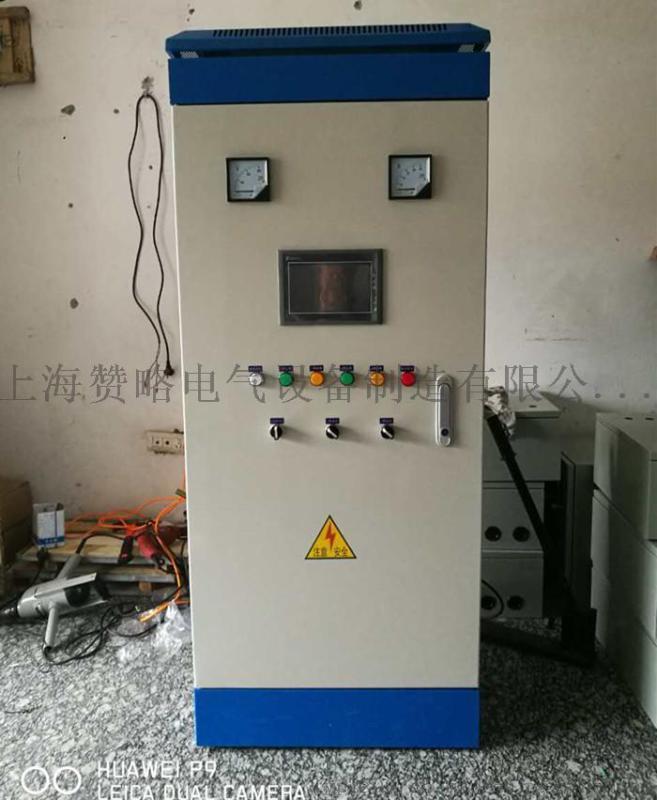 變頻櫃水泵專業PLC變頻控制櫃11KW一拖二帶觸摸屏控制櫃