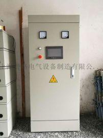 PLC控制柜水处理变频控制柜7.5kw一控四带触摸屏