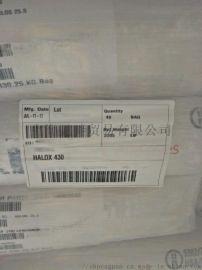 Halox 430防锈颜料