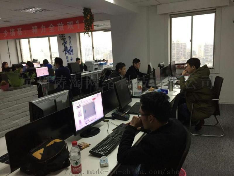 杭州淘宝代运营公司排名