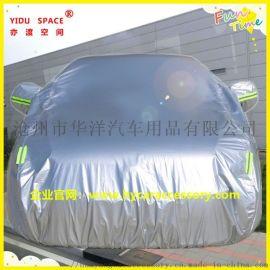 加厚银色牛津布汽车车衣罩车罩防晒防雨隔热汽车遮阳罩
