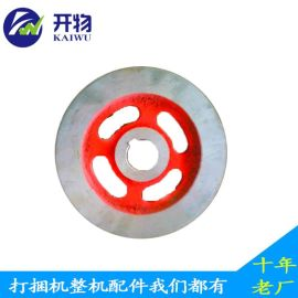 供应销售华德方捆打捆机配件 C型槽轮 皮带轮 张紧带轮定制