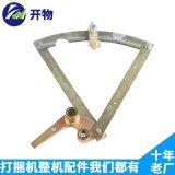 山东开物销售打捆机配件 离合器控制杆总成 供应三角小齿轮