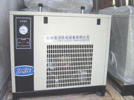 冷干机滤芯  冷干机