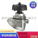 衛生級不鏽鋼法蘭隔膜閥帶取樣【GMP標準】