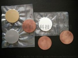 磁控溅射镀膜硫化钼靶材MoS 硫化锌靶 硫化镉靶