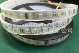 SK6812 5050RGB灯条 72灯