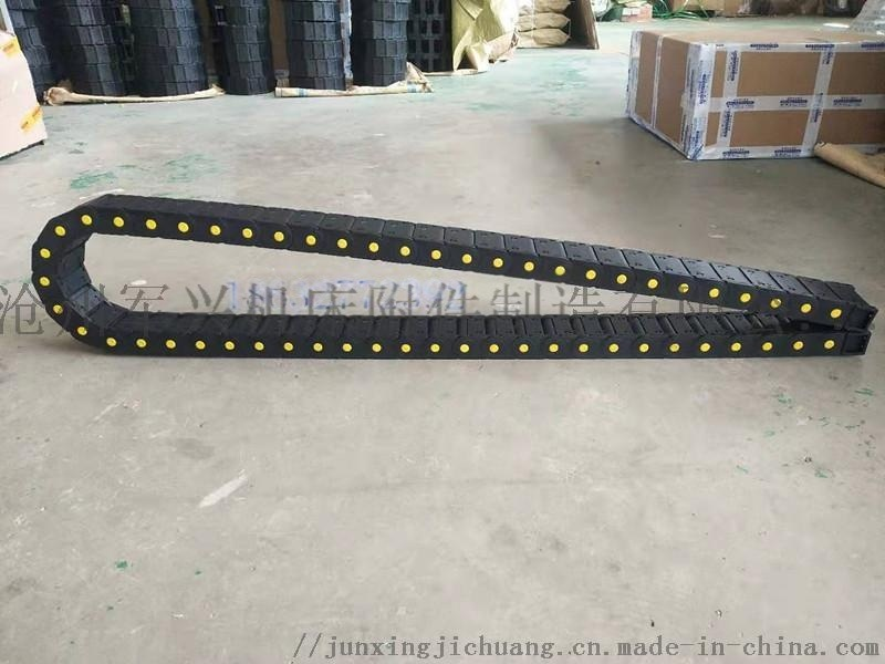 供应激光切割机使用的全封闭式塑料拖链穿线拖链坦克链