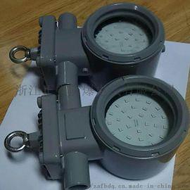 矿用隔爆型LED信号灯 双面信号灯