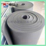 廠家直銷橡塑保溫材料