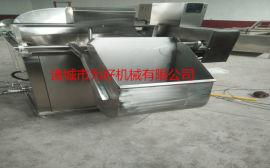 WHJX-1000型燃颗粒油炸锅设备