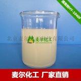 HY-1040F矿物油消泡剂厂家直销