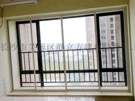 長沙隔音窗居家隔音窗,賓館隔音窗