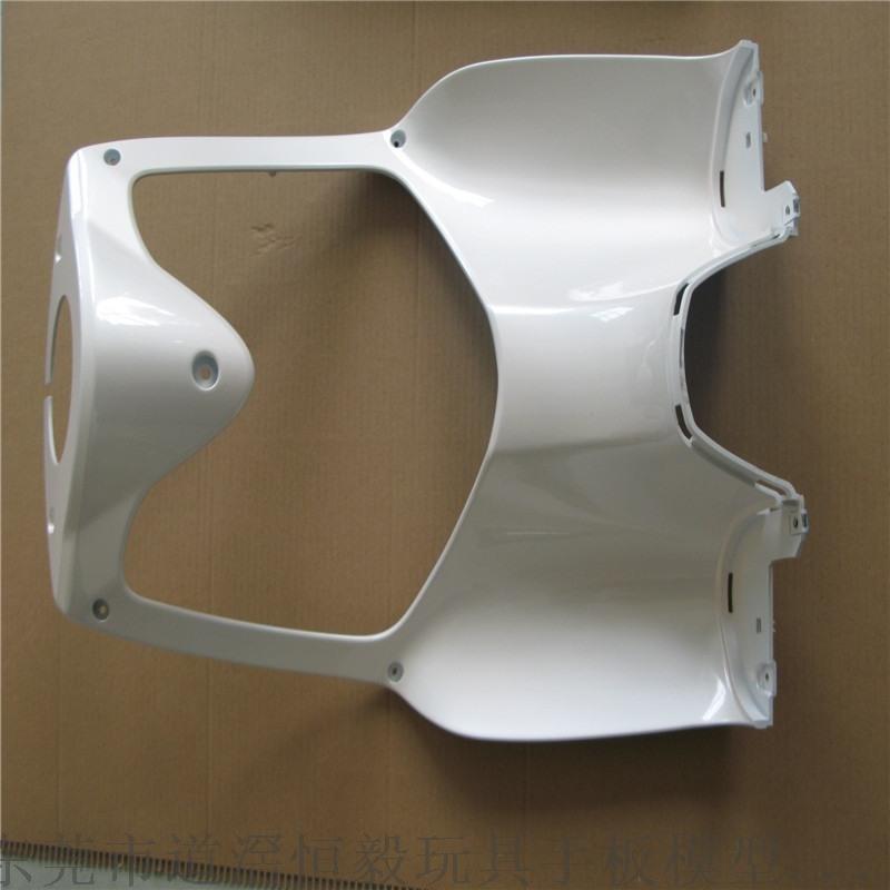 东莞抄数手板模型厂,手板打样公司,3D手板打印厂家