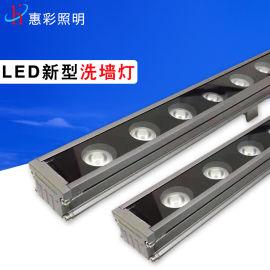 洗墙灯led18W 惠彩户外大功率防水桥梁亮化灯具