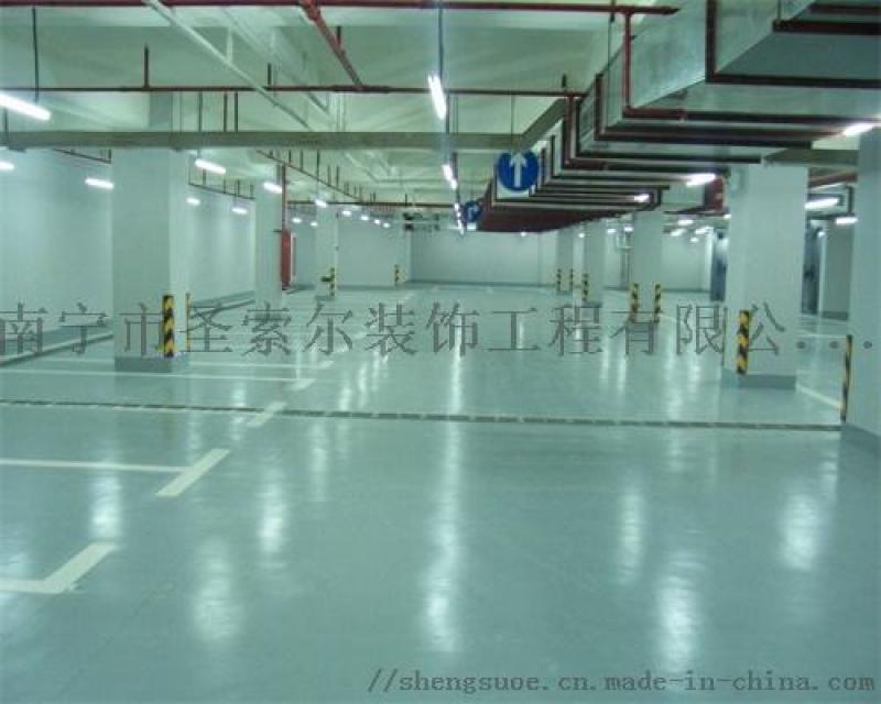 隆林县固化环氧地坪|田阳县硬化环氧自流平
