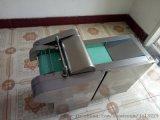 电动切菜机食堂厨房蔬菜切丝片丁段器多功能切菜机商用
