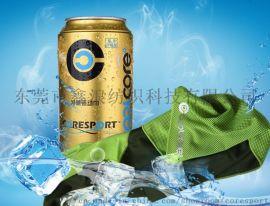 运动系列冷感运动毛巾速干降温防晒
