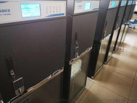 全自动AB桶混合水质超标留样器(在线监测专用)