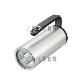 供应上海飞策BCS52防爆手电筒