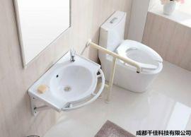 成都养老院卫生间无障碍洗脸盆带扶手陶瓷挂盆