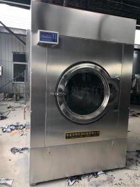 100公斤衣服烘干机\大型工衣烘干机厂家