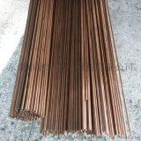 1.5/2/2.5/3mm细磷铜棒 线切割磷青铜棒